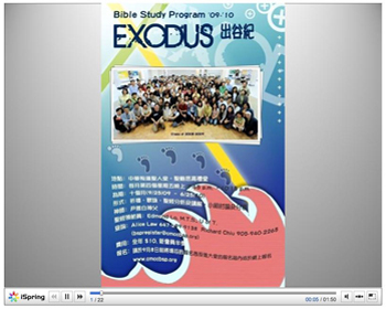 Introduction to Exodus